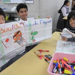 Tasuki Rice Bag Project: Aid for Tohoku, Japan