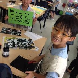 Collograph Printmaking: Grade 2